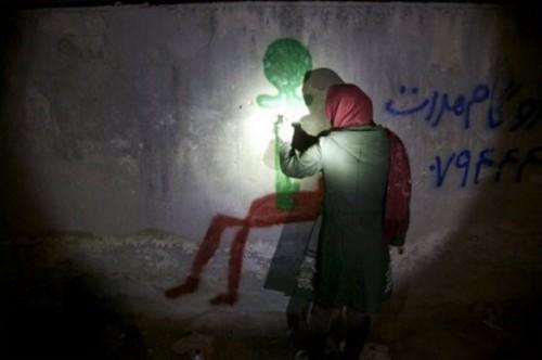 GraffitiAfeganistão13