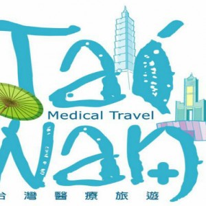taiwan medical travel