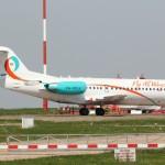 Maranhão: Aeroporto de São Luís volta a receber voos internacionais
