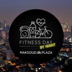 Terceira edição do Maksoud Fitness Day (by Night) agitará São Paulo
